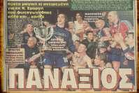 Ο Πανιωνίος Κυπελλούχος 1998