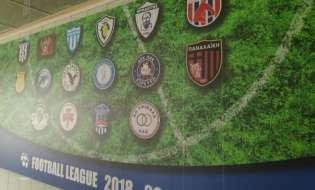Η επικύρωση της Football League
