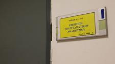 Νέα αναβολή για Ζάκυνθο στην ΕΕΑ