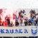 Καβάλα: Υπέρ του Ιρανού οι οπαδοί!